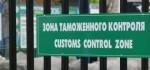 Таможенники РФ и Белоруссии предлагают использовать ГЛОНАСС/GPS для мониторинга грузов и транспорта