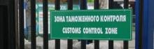 ГЛОНАСС для контроля грузов