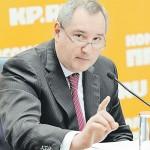 Дмитрий Рогозин: «У нас нет ржавых ракет. Это у американцев ракеты ржавые…»