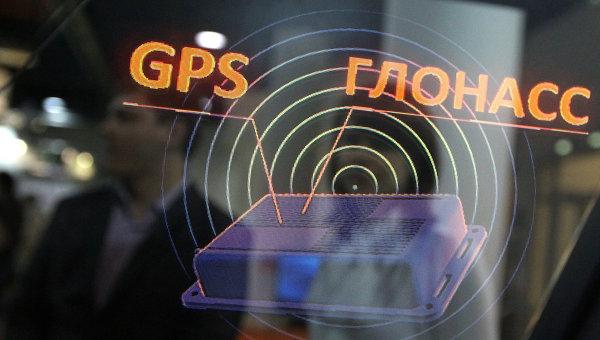 Конгресс США потребовал информацию о станциях слежения ГЛОНАСС