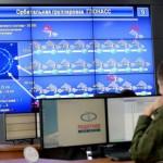 Правительство России создало акционерное общество «ГЛОНАСС»