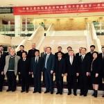 Подписано положение о сотрудничестве России и Китая в области спутниковой навигации