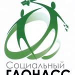 Инновационная система «Социальный ГЛОНАСС», разработанная ОАО «Российские космические системы», получила статус социально значимого проекта государственного масштаба и взята под патронат Агентства стратегических инициатив (АСИ).