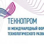Темами Технопрома-2015 станут развитие новосибирской промышленности, ГЛОНАСС и космическая медицина
