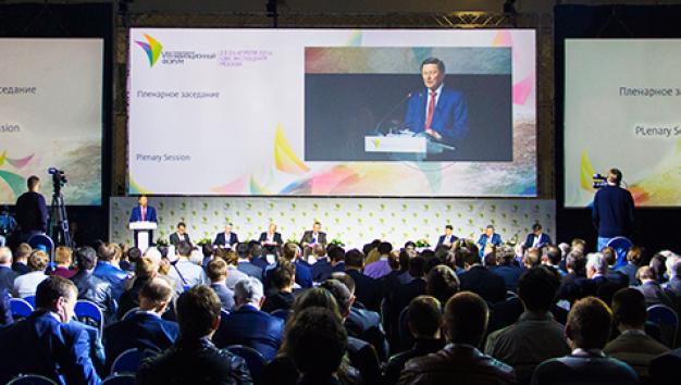 IX Международный навигационный форум