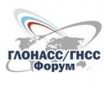Определены основные направления деятельности Ассоциации ГЛОНАСС на 2015 год