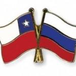 Главы дипведомств России и Чили обсудят перспективы применения ГЛОНАСС