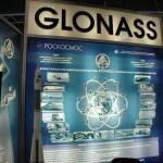 В 1 чтении принят проект о создании акционерного общества «ГЛОНАСС»