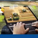 «АгроТехнология 2.0″ — решение для мониторинга выполнения сельскохозяйственных работ