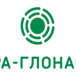 Основы сертификации в системе «ЭРА-ГЛОНАСС»