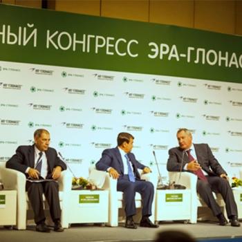 В Москве состоялся V Международный конгресс «ЭРА-ГЛОНАСС»