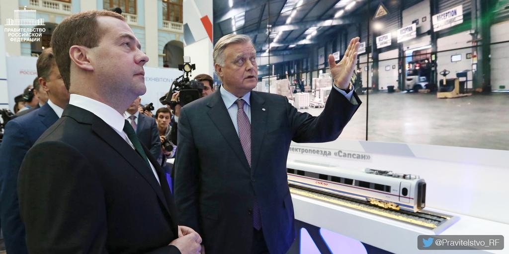 """Планы ГЛОНАСС озвучили на конференции """"Транспорт России"""""""