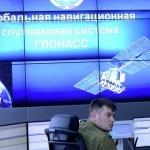 В капитал ГЛОНАСС внесена система экстренного реагирования при авариях