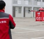 Посылки от онлайн-ритейлера начали доставлять покупателям с помощью дронов