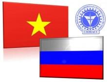 Россия и Вьетнам подписали меморандум о сотрудничестве в области спутниковой навигации