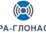 Росстандарт утвердил ГОСТы по использованию аппаратуры ГЛОНАСС для автострахования