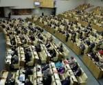 Россия и Армения: очередной шаг на пути к совместному использованию космоса