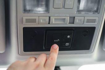 У «ЭРА-ГЛОНАСС» появятся коммерческие услуги: вызов аварийного комиссара, доставка бензина и другое