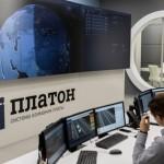 Оператор «Платона» и АО «ГЛОНАСС» создали СП для развития телематических сервисов