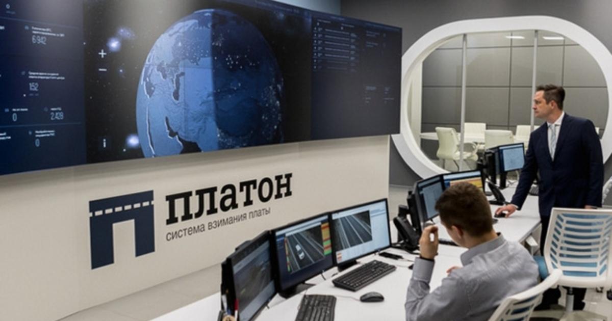 """Оператор """"Платона"""" и АО """"ГЛОНАСС"""" создали СП для развития телематических сервисов"""