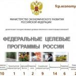 «РИА Новости»: концепцию ФЦП ГЛОНАСС внесут на рассмотрение правительства в марте