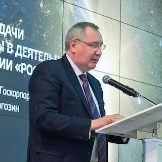 К 2030 году планируется сформировать цифровую экосистему «Роскосмос 2.0»