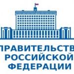 Россия и Китай на пути формирования цифровых транспортных коридоров — эксперт