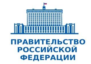 Россия и Китай на пути формирования цифровых транспортных коридоров - эксперт