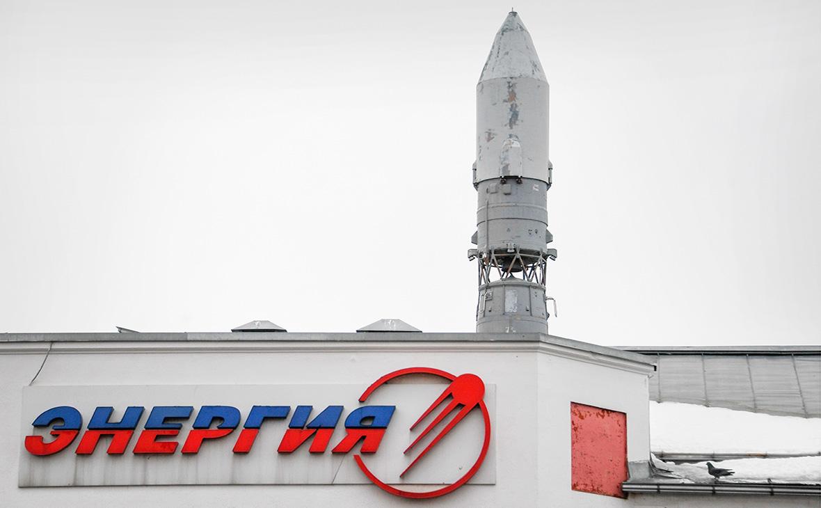 """РКК """"Энергия"""": в ближайшем будущем космические корабли смогут долетать до МКС за два часа"""