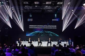 АО «ГЛОНАСС» приняло участие во II Международном конгрессе по кибербезопасности (ICC)
