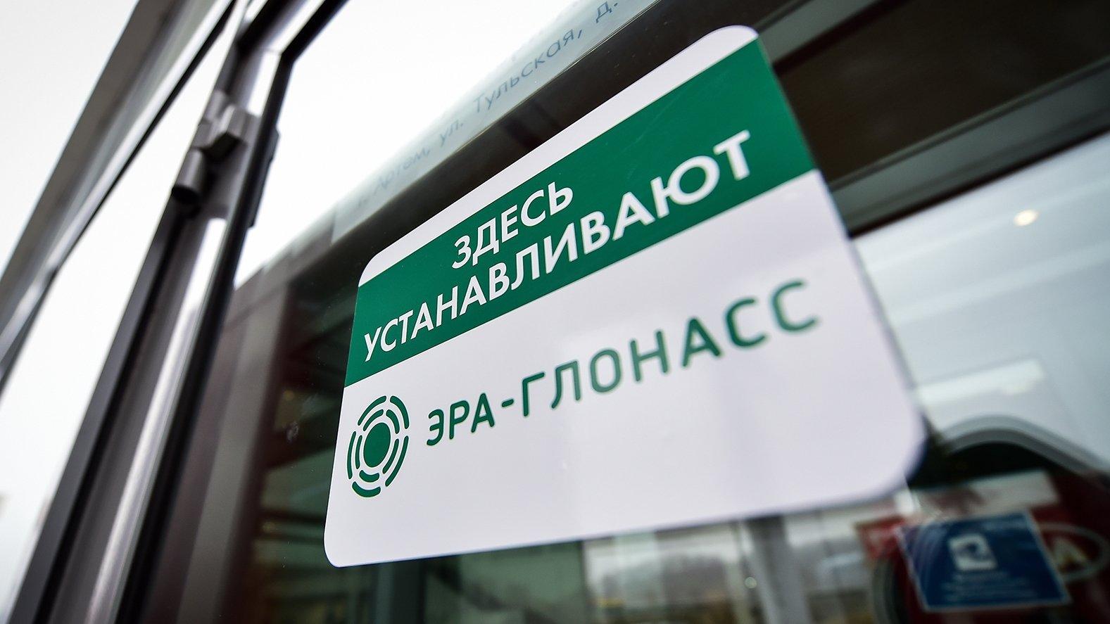 Чипы ГЛОНАСС хотят установить на товары, ввозимые в РФ