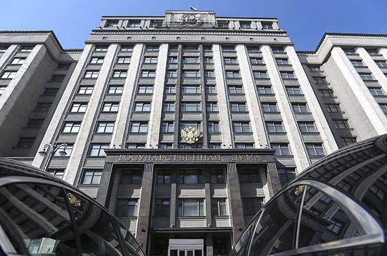 Россия намерена разместить в Анголе станции ГЛОНАСС
