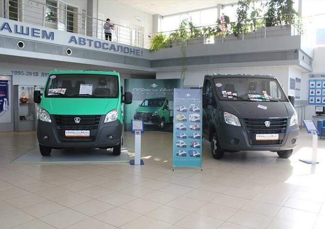 АО «ГЛОНАСС» и РАТ предоставят помощь на дороге владельцам ГАЗ