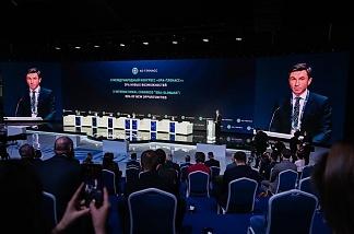 На юбилейном Конгрессе «ЭРА-ГЛОНАСС» представили результаты и перспективы цифровизации транспортной отрасли