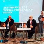 Александра Аронова на конференции Critical Communications Russia рассказала о развитии «ЭРА-ГЛОНАСС» и ее применении в АПК «Безопасный город»