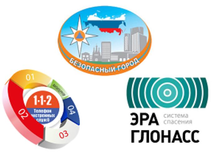 Постоянное информационное взаимодействие ГАИС «ЭРА-ГЛОНАСС» и Системы-112 обеспечено уже в 55 регионах
