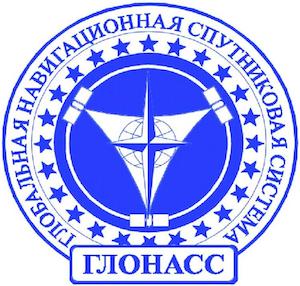 В России создадут потребительский центр ГЛОНАСС к 2031 году за 1,2 млрд рублей