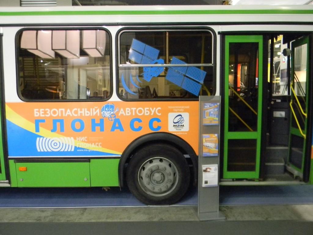 Под контролем судебных приставов школьные автобусы оснащены спутниковой навигационной системой