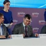 АО «ГЛОНАСС» стало участником эксперимента по движению высокоавтоматизированных транспортных средств на ЦКАД и представило доклады на форуме в Сочи